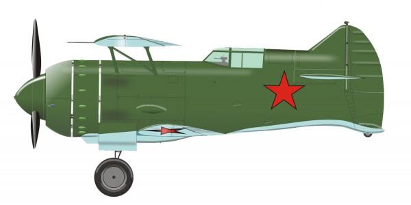 Borovkov Florov I-207 No.5