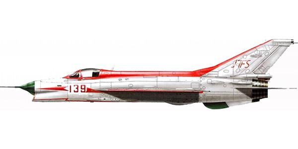 Chengdu J-7FS-1
