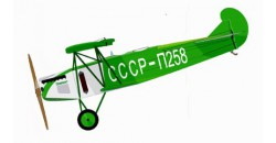 Fokker C.IVA